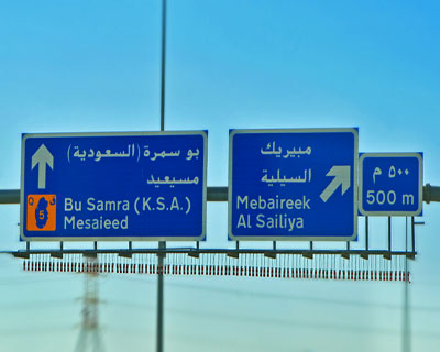 highwaysalwa1