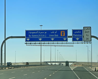 highwaysalwa8